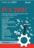 Novità Iva 2021 Ebook di