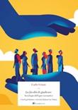 La facoltà di giudicare. Sociologia dell'agire normativo Ebook di  Carlo Grassi