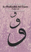Le profondità del cuore. Trattato sufi. Nuova ediz. Libro di Al-Hakim al-Tirmidhi