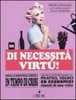 Di necessità virtù! Manuale di sopravvivenza domestica in tempo di crisi Libro di  Debora Attanasio, Paolo Bombara