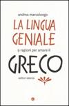 La lingua geniale. 9 ragioni per amare il greco