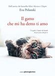 Il gatto che mi ha detto ti amo Ebook di  Eva Polanski
