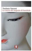 Le storie del negozio di bambole Ebook di  Yasumi Tsuhara