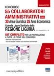 Concorso 55 collaboratori amministrativi (Cat. D). 30 Area Giuridica 25 Area Economica. Azienda Ligure Sanitaria della Regione Liguria (G.U. 24 aprile 2020, n. 33) Libro di