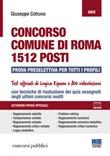 Concorso Comune di Roma. 1512 posti. Prova preselettiva per tutti i profili Libro di  Giuseppe Cotruvo