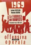 La fabbrica del manifesto. Il decennio rosso 1969/1979 Libro di  Luciana Castellin, Massimo Serafini