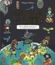 Atlante dei miti. Mostri e leggende, divinità ed eroi in 12 mappe di mondi mitologici. Ediz. a colori Libro di  Thiago de Moraes