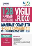 128 ispettori logistico-gestionali Vigili del Fuoco. Nuova ediz. Libro di