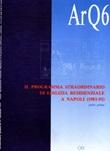 ArQ. Architettura quaderni. Vol. 6-7: Libro di