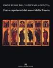 Icone russe dal Vaticano a Genova. Cento capolavori dai musei della Russia Libro di