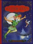 Peter Pan. Con App per tablet e smartphone Libro di  Geronimo Stilton