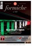 Formiche (2020). Vol. 160: Libro di