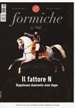Formiche (2021). Vol. 166: Libro di