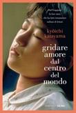 Gridare amore dal centro del mondo Ebook di  Ky?ichi Katayama