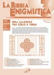 La Bibbia enigmistica. Vol. 3: Libro di  Claudio Monetti