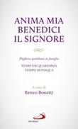 Manuali liturgici Libro di