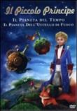 Il Piccolo Principe DVD di  Pierre Alain Chartier