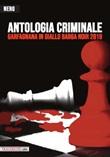 Garfagnana in Giallo Barga Noir 2019. Antologia criminale Libro di