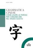 Grammatica cinese. Come usare le parole per comunicare nel modo giusto Libro di  Lilo M. Y. Wong