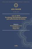 Asia maior (2019). Vol. 30: Libro di