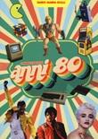 I meravigliosi anni 80 Libro di  Mike Buffalo, Dario M. Gulli